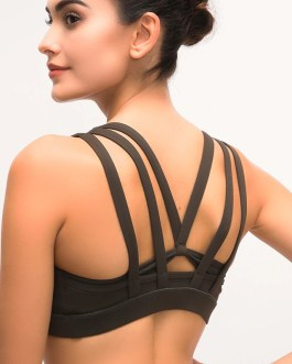 Naked-feel Push Up Fitness Sports Bras