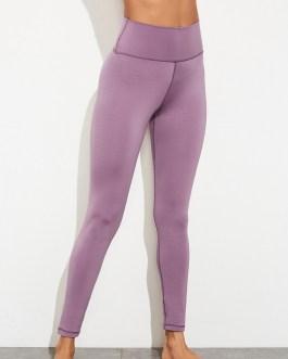 High Waisted Elastic Fly Solid Yoga Pants