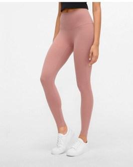 Jacquard Striped Naked-feel Sport Fitness Leggings