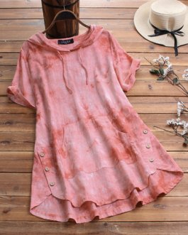Tie-dyed Hooded Casual Blouse