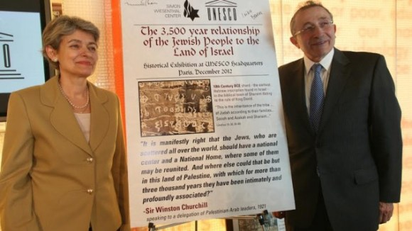 UNESCO's Director General Irina Bokova and Simon Wiesenthal Center's Rabbi Marvin Hier
