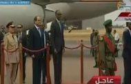 مراسم استقبال رسمية للرئيس السيسي لدى وصوله العاصمة الرواندية
