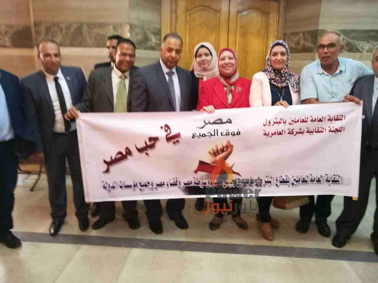 بالصور نقابات العاملين بشركات البترول تجتمع فى الاتحاد العام للعمال فى مهرجان حب مصر