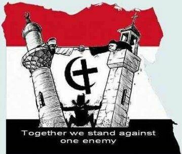 باور نيوز : نتقدم بخالص العزاء للشعب المصرى..وعصابات الارهاب لن تنجح فى كسر وحدة الأمة