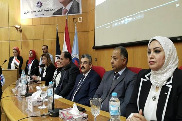 القاهرة لتكرير البترول تقيم احتفالية كبرى تزامنا مع يوم المرأة المصرية