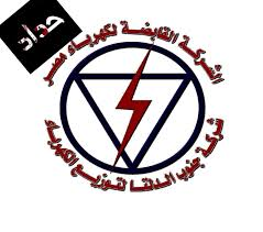 جنوب الدلتا لتوزيع الكهرباء تنعي المهندس محمد الحارون رئيس شركة شمال الدلتا لتوزيع الكهرباء سابقاً