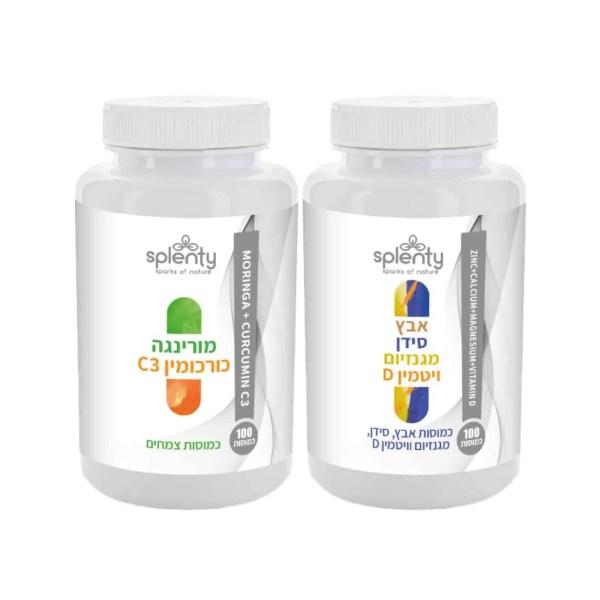 מארז ויטמינים תשלובת מינרלים +מורינגה כורכומין