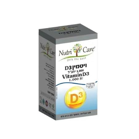 ויטמין D3 בטבליות