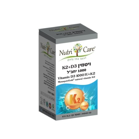 מיצוי ויטמין K2 טבעי