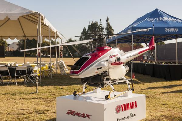 Yamaha_RMAX-76b35a07da3ab091913ea9f8b0c31406
