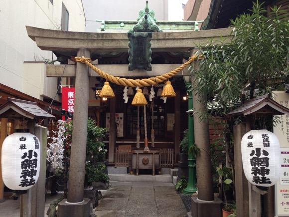 【口コミ】穴場パワースポット「小網神社」のご利益がすごかった!