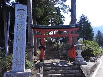 パワースポット!浅間神社の論社のひとつ「一宮浅間神社」を紹介!