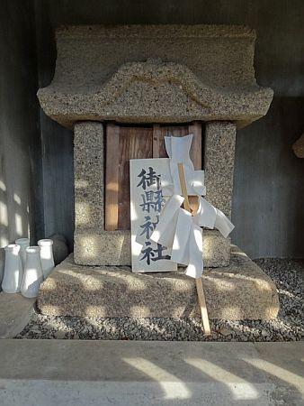 パワースポット!豊國神社に隠された「御縣神社」について