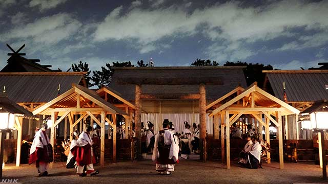 パワースポット!国指定重要文化財「三木家住宅」と大嘗祭「麁服」