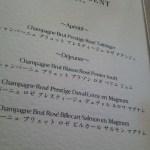 赤坂ホテルニューオータニ2