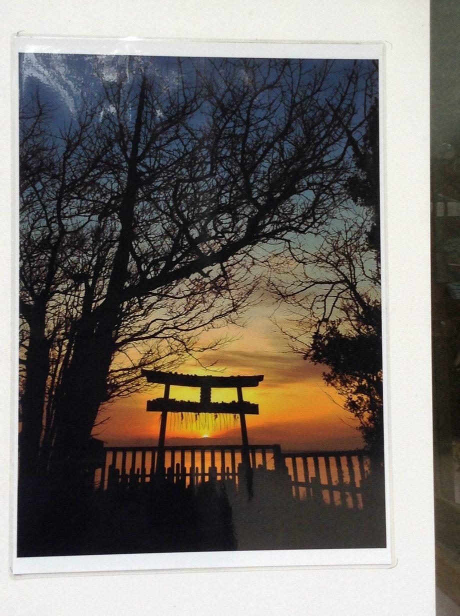 志賀海神社へ