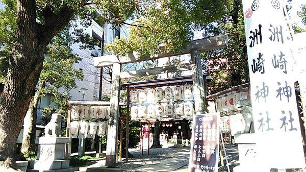 洲崎神社1
