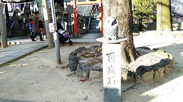 高牟神社4