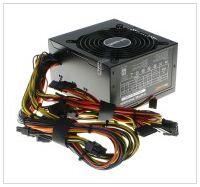 Be Quiet Dark Power L7 530 Watt