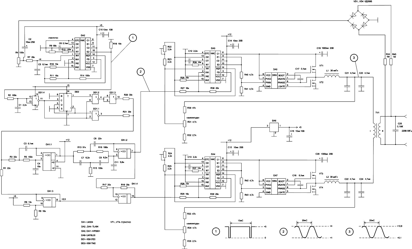 12 220v Converter With Sine Output Power Supply Circuits 24 Vdc Schematic