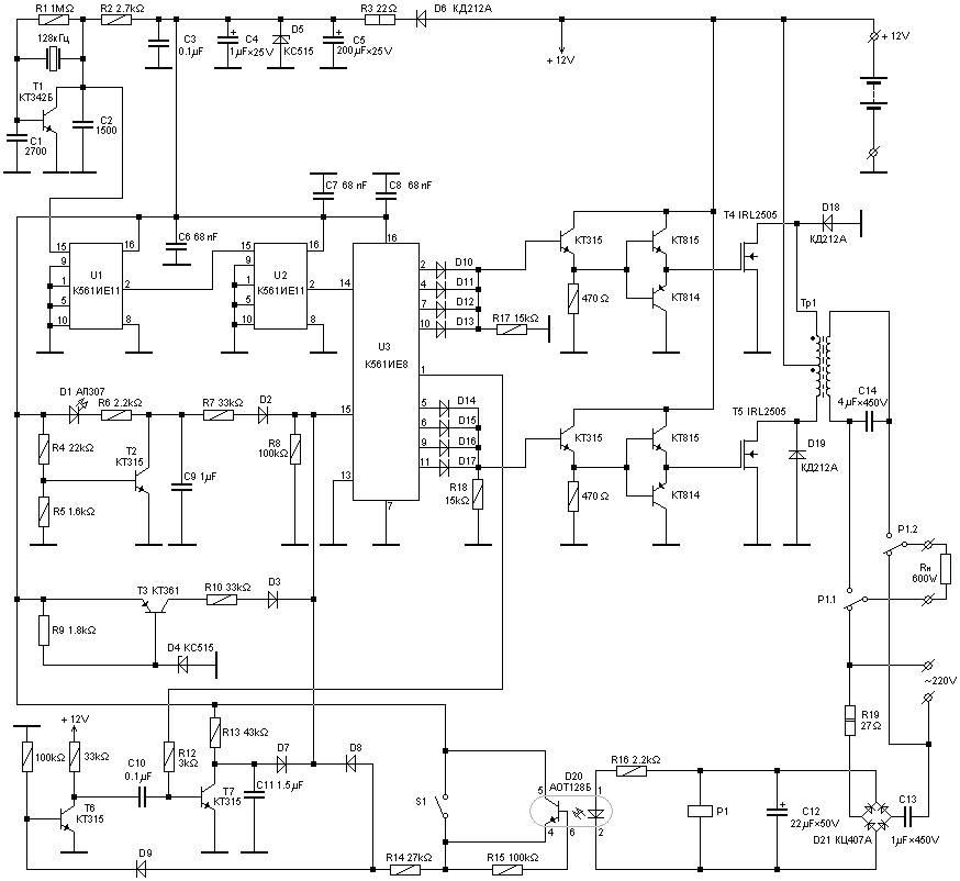 pro audio wiring diagrams sony xplod cdx gt230 diagram 600 watt uninterruptible power supply - circuits