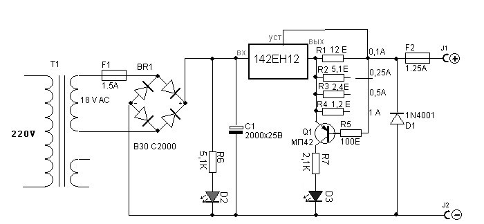 Power Supply Schematic Diagram Power Supply Page 21 Power Supply
