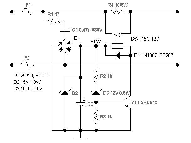 soft start for power supply?zoom=2.625&resize=300%2C224 soft start and pulse transformer power supply power supply circuits
