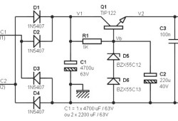 24V / 2A DC Power Supply