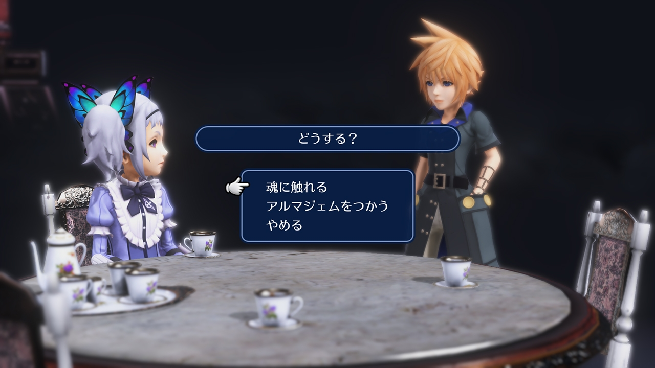 worldoffinalfantasy-23-4