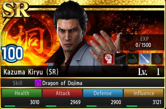 Yakuza 6 Guide – Clan Creator Pass Codes