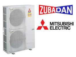 Zubadan Mitsubishi