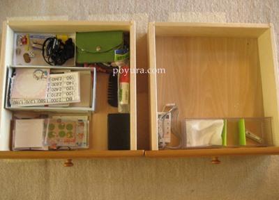 机の引き出しの整理整頓