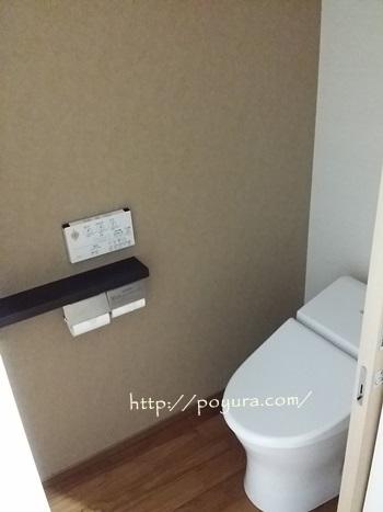 三井ガーデンホテル大阪プレミアの部屋のおトイレ