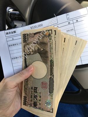 台風災害の修理費を保険で支払う