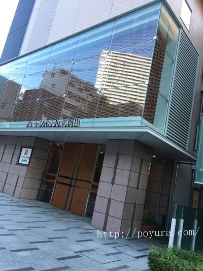 ハートンホテル北梅田に泊まった