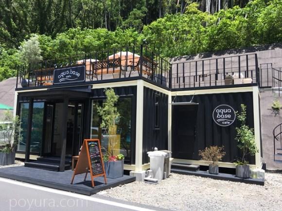 雄川の滝カフェ