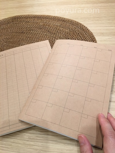 家計簿に無印良品ノート