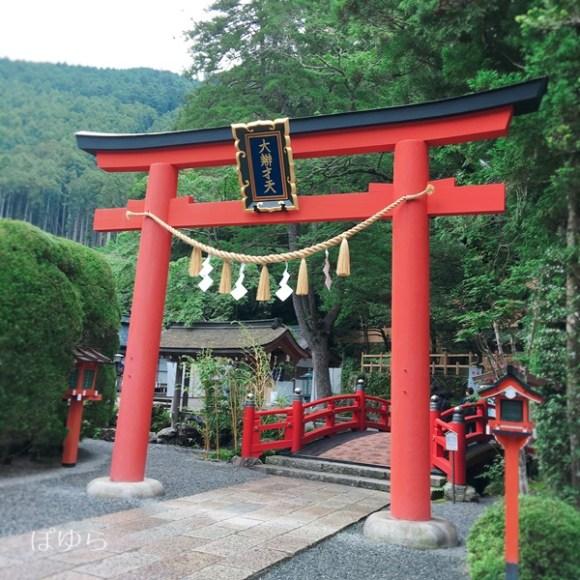 天河神社へのアクセス方法