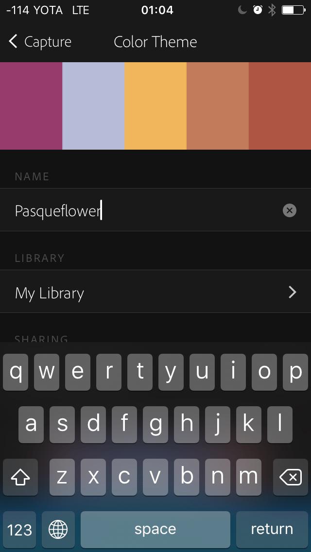 Сохранение цветовой палитры в приложении Adobe Capture CC