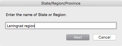 Geotagger specify state or region