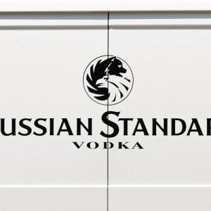 Первый кадр, сделанный в Бельгии: реклама российской водки Русский Стандарт