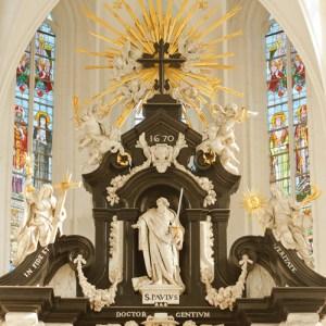 Фрагмент интерьера Sint Pauluskerk: алтарь (верхняя часть)