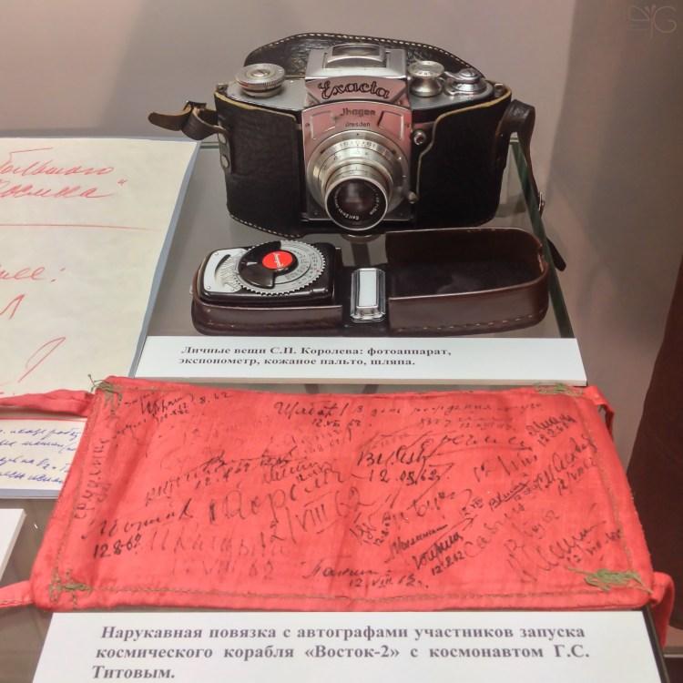 Камера марки Exacta, принадлежавшая С.П. Королёву