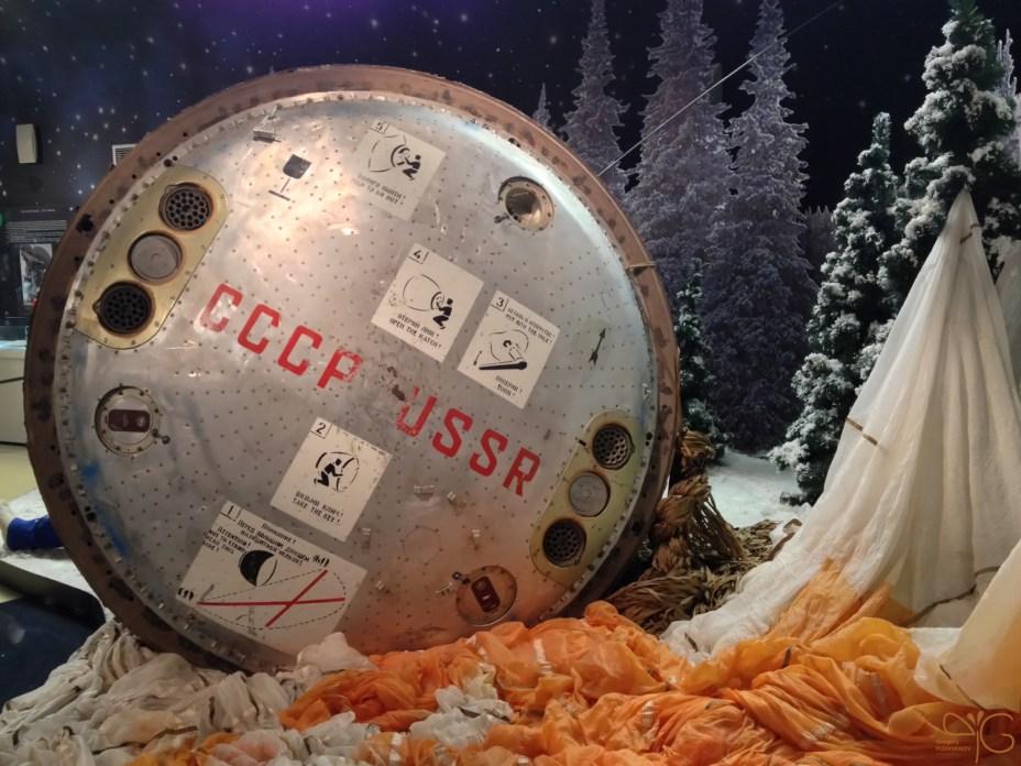 Днище спускаемого аппарата «Союз». Музей Космонавтики.