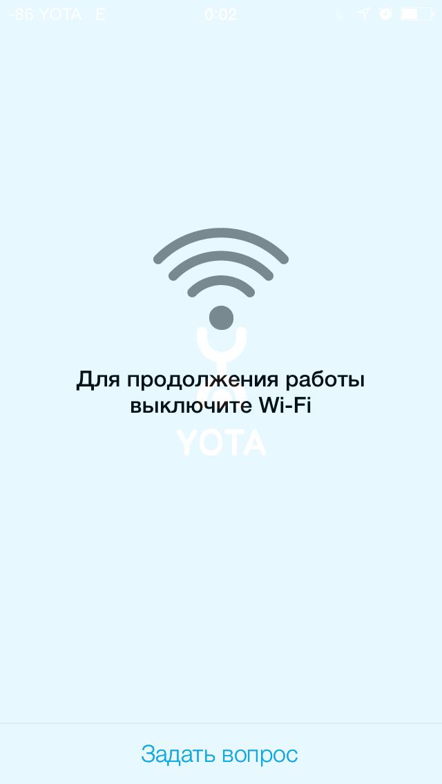 Приложение Yota для iOS – неполадки в работе