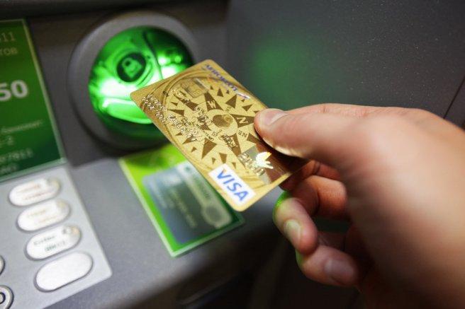 Банкомат с картой