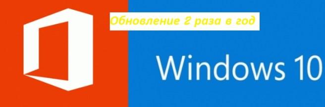 windows-10-pro-turkce
