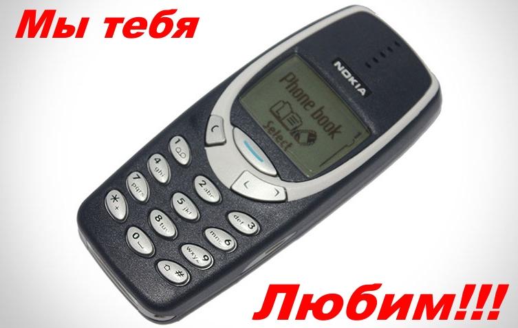 Новая версия Nokia 3310 удивит всех!