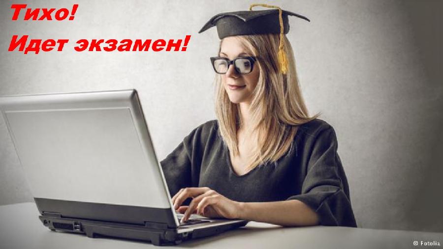 В России создана система распознавания лиц для нужд образования.