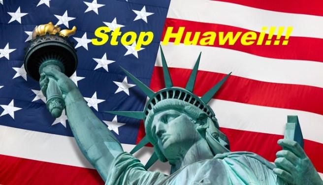 стоп Huawei